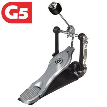 GIBRALTAR – GI5711S – G5 BASS DRUM PEDAL